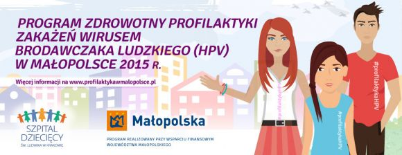 HPV 1039 x401px